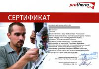 Protherm2020